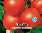 Rajče tyčkové F1 - Tornádo - semena rajčete 0,2g