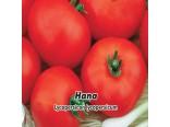 Rajče keříčkové-Hana(rostlina:lycopersicon lycopersicum)0,2g